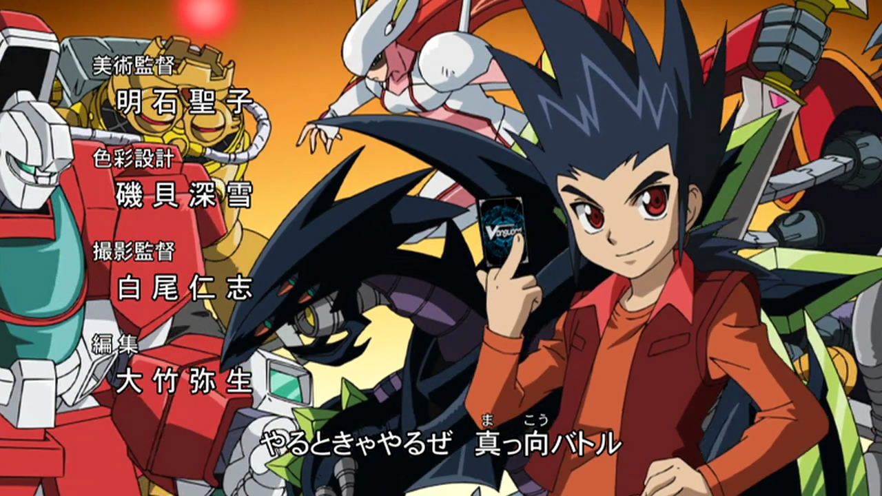 Latest cardfight vanguard gifs find the top gif on gfycat