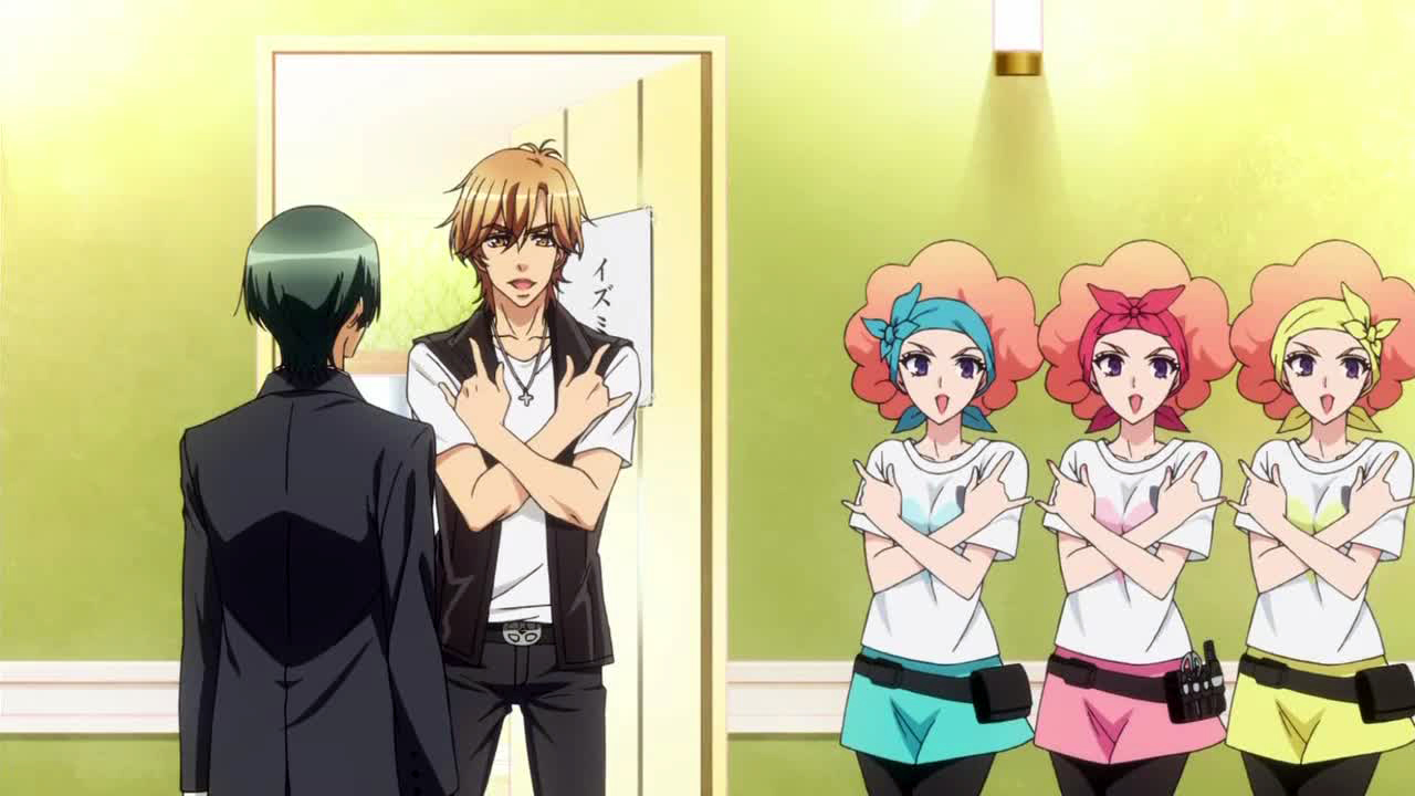 Anime con bei ragazzi yahoo dating 7
