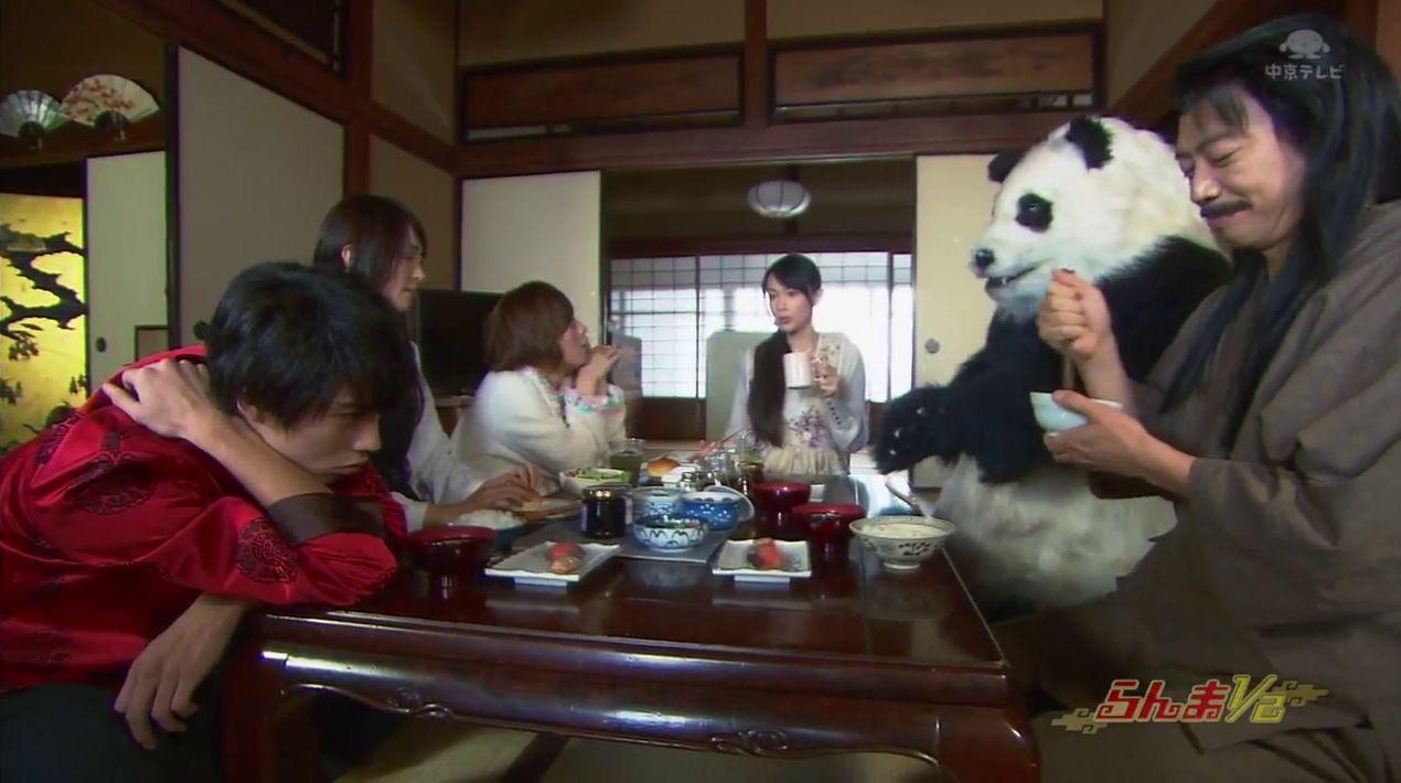 Ranma 1/2 (live action) (Live) | AnimeClick.it