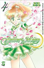 Pretty Guardian Sailor Moon4