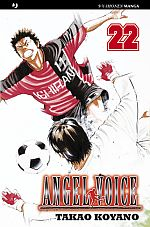 Angel Voice22