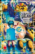 Blue Blood Gear - Seiketsu No Haguruma1