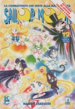 Sailor Moon12