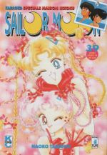 Sailor Moon39
