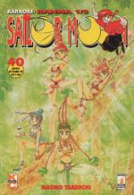 Sailor Moon40