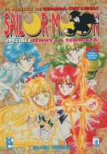 Sailor Moon43
