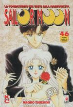 Sailor Moon46
