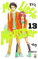 My Little Monster 13 - Special