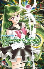 Pretty Guardian Sailor Moon Deluxe9