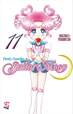 Pretty Guardian Sailor Moon Deluxe11