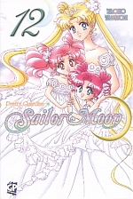 Pretty Guardian Sailor Moon Deluxe12
