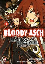 tales of the abyss bradygames pdf