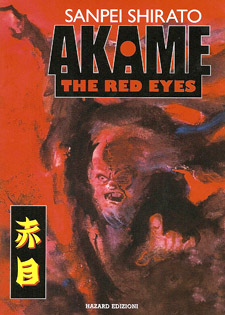 Akame - The Red Eyes