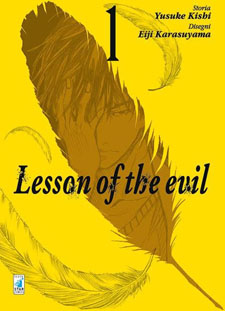Lesson of the Evil - Il canone del male
