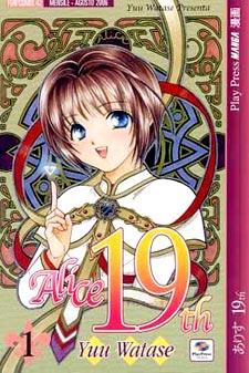 Animeclick anime e manga - Il ragazzo della porta accanto streaming ...
