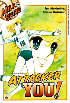 Attacker You! - Mila e Shiro