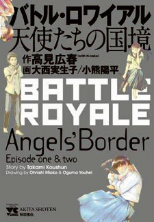 Battle Royale - Angel's Border