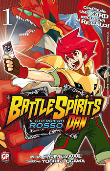 Battle Spirits: Dan