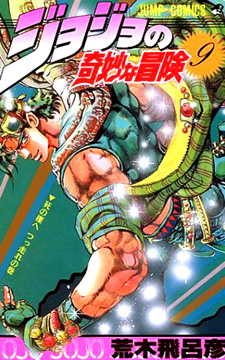 Le Bizzarre Avventure di JoJo: Battle Tendency