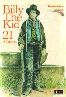 Billy The Kid - 21 Albums