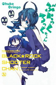 Black★Rock Shooter-chan