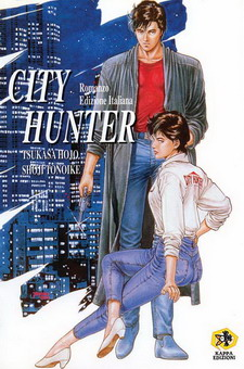 City Hunter - La pistola e la rosa