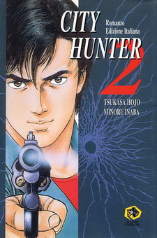 City Hunter 2 - L'esca e la trappola