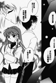 Clannad Official Comic