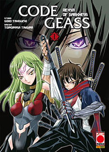 Code Geass: Renya of Darkness