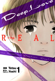 Deep Love - Real
