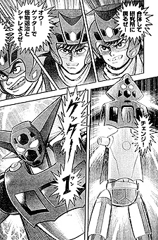 Devilman VS Getter Robot