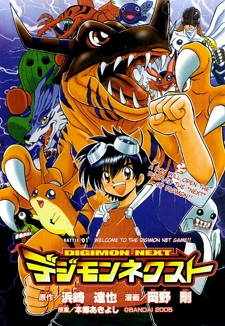Digimon Next