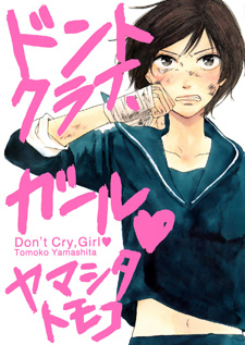Don't Cry, Girl
