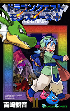 Dragon Quest Monsters+