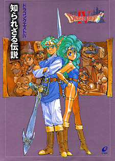 Dragon Quest IV - Legend in the Dark