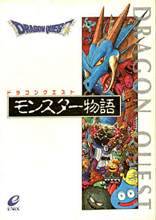 Dragon Quest Monster Story