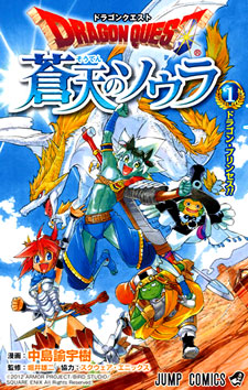 Dragon Quest - Souten no Sora