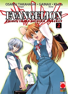 Evangelion - Shinji Ikari Raising Project