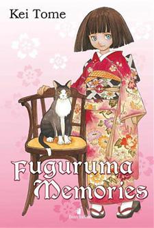 Fuguruma memories