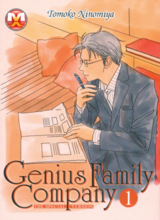 Genius Family Company