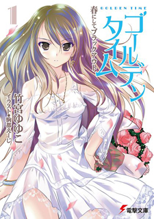 Golden Time (Novel)
