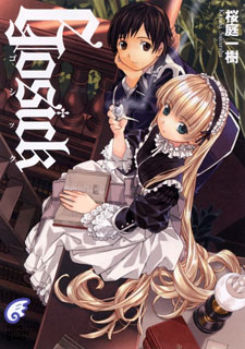 Gosick (Novel)
