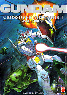 Gundam Crossover Notebook