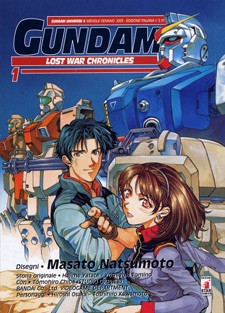 Gundam Lost War Chronicles