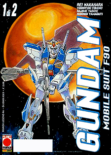 Gundam Mobile Suit F90