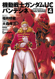 Mobile Suit Gundam Unicorn - Bande Dessinee