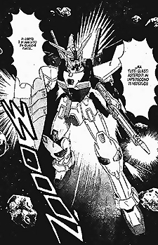 Gundam Wing - G-Unit