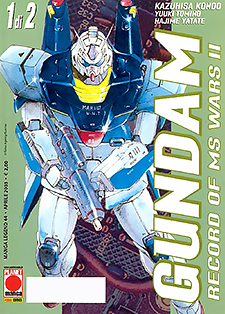 Gundam Record of MS Wars II