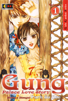 Gung - Palace Love Story