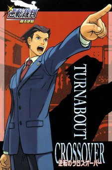 Phoenix Wright - Turnabout Crossover